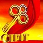 Выставка CIFIT  Международная торгово-инвестиционная ярмарка