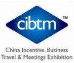 Выставка China Incentive Business Travel & Meeting Exhibition  Китайская Международная выставка деловых путешествий