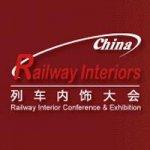Выставка China International Railway Interiors  Международная выставка железнодорожной промышленности