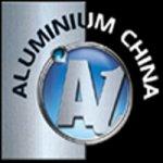 Выставка Aluminium China Международная выставка металлообрабатывающей промышленности