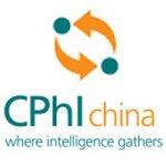 Выставка Cphi China  Международная фармацевтическая выставка