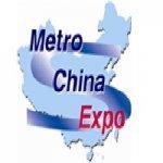 Выставка Metro China Expo Международная выставка городского транспорта, метро и легкого наземного метро