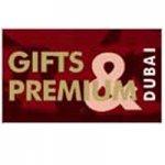 Выставка Gifts and premium Международная торговая ярмарка подарков