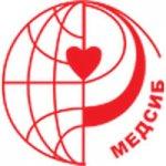 Выставка Медсиб. Здравоохранение Сибири Международная медицинская выставка