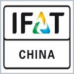 Выставка IFAT China  Международная выставка, посвящённая охране окружающей среды