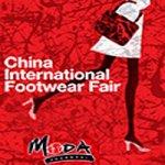 Выставка China Footwear Китайская Международная выставка обуви