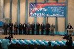 В Сочи открылась международная туристская выставка