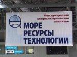 В Мурманске пройдет XIII Международная рыбопромышленная выставка