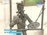 В Ставрополе открылась выставка инсталляций из металлолома