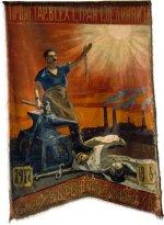 Выставка «Февральская революция – время альтернатив» в Музее артиллерии