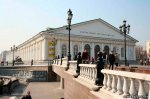Открытие выставки «Время незабвенное…» в ЦВЗ «Манеж»