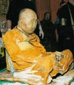Выставка, посвященная «нетленному ламе», откроется в петербургском дацане