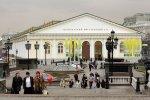Выставка в честь 80-летия Петербургского союза художников открывается в «Манеже»