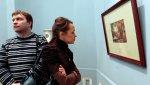 Русский музей покажет 200 работ неизвестных художников XVIII-XIX веков