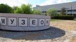 """Книжный фестиваль """"Бу!Фест"""" пройдет в столичном парке """"Музеон"""""""