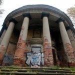 «Уткина Дача» – музей или лот на торгах?