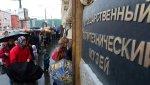 Политехнический музей планирует открыть филиал в одном из регионов РФ