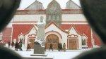 Гончарову, Мондриана и Нестерова покажет Третьяковка в 2013 году