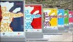Берлинский фестиваль раскрыл карты