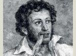 Выставка «Мой Пушкин» откроется в Оренбургском музее изобразительных искусств