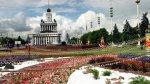 Международная выставка цветов пройдет на ВВЦ в конце лета