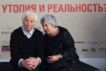 В Мультимедиа Арт Музее открылась выставка Лисицкого и Кабаковых
