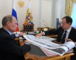 В.Мединский показал В.Путину проект нового здания Третьяковки