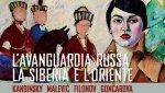 """Выставка """"Русский авангард. Сибирь и Восток"""" открывается во Флоренции"""