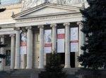 В Москве открылась выставка «Художественный мир Бриттена»