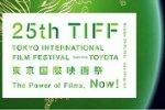 Фильм о пиратах откроет 26-й международный кинофестиваль в Токио