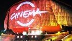Римский международный кинофестиваль