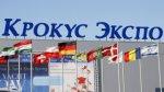 Выставка технологий для телевещания и конгресс НАТ откроются в Москве