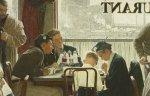 Картина художника Нормана Рокуэлла продана на аукционе Sotheby`s в Нью-Йорке за $46 млн