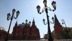 Предметы из Покровского собора представят в Историческом музее