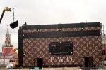 Выставку из «чемодана» Louis Vuitton предложили «Манежу»