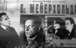 """В Москве открывается театральный фестиваль """"Я - Мейерхольд"""""""
