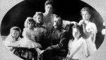 Дневник Николая II смогут почитать петербуржцы на выставке о Романовых