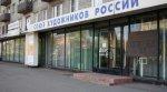 В Алтайском крае откроется выставка «Краски мая»