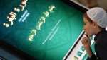 Выставка современного исламского дизайна откроется в Казани