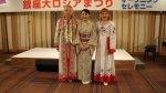 Фестиваль российской культуры в Японии открывается фотовыставкой
