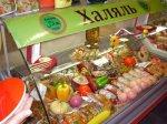 В Москве открывается международная выставка продукции халяль-индустрии