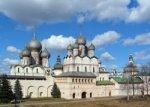 Ростовский кремль – победитель фестиваля «Интермузей-2014»