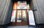 В музее Маяковского в Москве сменилось руководство