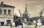 В Москве пройдет выставка гравюр Ивана Павлова из коллекции главы Роспечати