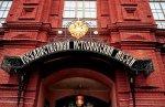 Исторический музей представит более 800 экспонатов времен Первой мировой войны