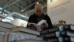 Международная книжная выставка открывается в Москве