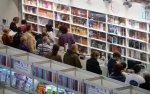 Московскую международную книжную выставку-ярмарку посетили более 220 тыс. человек