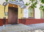В Кирове открывается «Московский вернисаж»