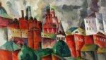 Выставка русского живописца Лентулова открывается в Москве