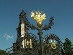 Краснодар в ожидании PhotoVisa. Международный фестиваль фотографий откроется 16 октября